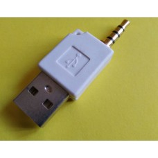Переходник штекер 3,5мм 4С - штекер USB, белый.