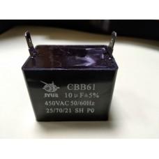CBB-61 10 mkf - 450 VAC (±5%)