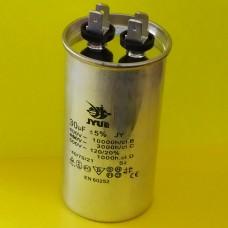 CBB-65 30mkf  450VAC (± 5%) алюмин. корпус