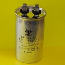 CBB-65 35mkf 450VAC (± 5%) алюмин. корпус клеммы