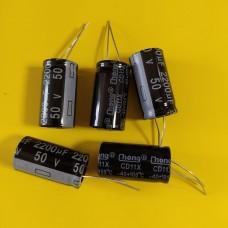Конденсатор электролитический 2200mkf 50V 105°C 16*30 mm (CHONG)