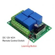 Дистанционное управление, КОМПЛЕКТ 433 МГц, DC12V 4 канала