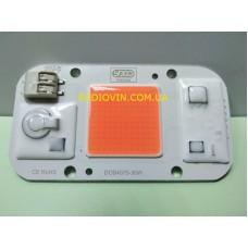 Светодиод для растений 380nm - 840nm  LED 30W 220V с защитой от перегрева.