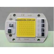 Светодиодная матрица для прожекора мощностью 50Вт питание 220V