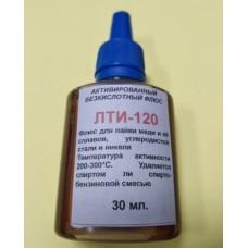 Флюс паяльный ЛТИ-120  30мл