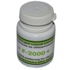 Флюс паста F-2000