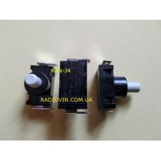 KAN-J4 8A,250V  ON-OF кнопка c фиксацией для пылесосов