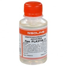 Лак АК-113 (PLASTIK71) акрил. лак для покрытия п/плат 100мл