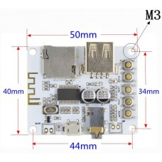 MP3 FM Bluetooth V2.1 с USB и картой памяти A7-004 5В.