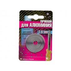 Припой для Алюминия цинковый низкотемп. ф1,5мм блистер