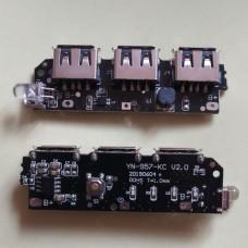 ПЛАТА КОНТРОЛЛЕР YN-957-KC V2.0 К POWERBANK, 3USB, 5В, 1А