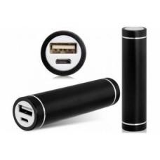 Металлический Рower Bank для 1X18650 зарядное устройство,USB 5V/1.2A.