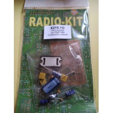 Радиоконструктор K215.1G УНЧ 4х45Вт на TDA7388 Набор.