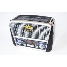 Радиоприемник GOLON RX-455S с солнечной батареей, серебро.