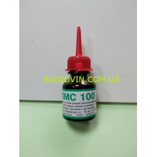 Масло ПМС-100 15мл с носиком
