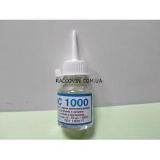 Масло ПМС-1000 15мл с носиком