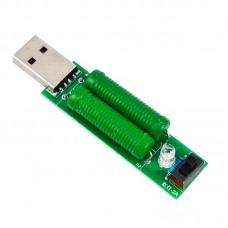 USB нагрузочный модуль 1A/2A,Нагрузочный Резистор