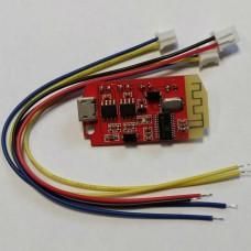 Аудио усилитель 2 х 3Вт с Bluetooth 4.1